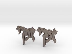 "Hebrew Name Cufflinks - ""Zacky"" in Polished Bronzed Silver Steel"