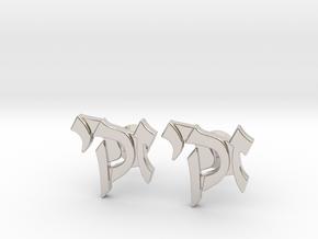 "Hebrew Name Cufflinks - ""Zacky"" in Platinum"