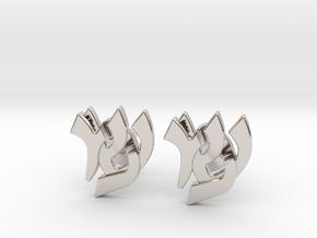 "Hebrew Monogram Cufflinks - ""Mem Shin"" in Platinum"