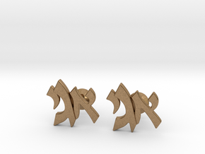 "Hebrew Monogram Cufflinks - ""Aleph Yud Gimmel"" in Natural Brass"