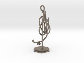 Yaa Allah in Matte Bronzed-Silver Steel