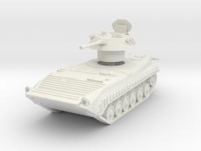 BRM-1K (Radar open) 1/100 in White Natural Versatile Plastic