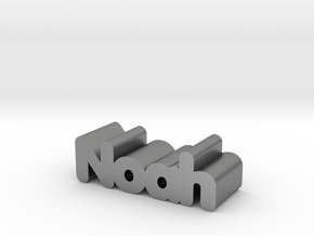 Noah in Natural Silver