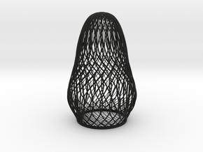 lamp v1 in Black Natural Versatile Plastic: Large