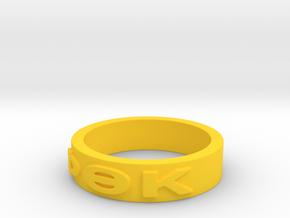 Phi Theta Kappa (Size 7) in Yellow Processed Versatile Plastic