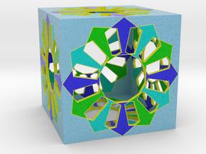 cube coloré 2 in Natural Full Color Sandstone