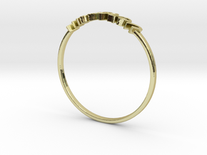 Astrology Ring Verseau US5/EU49 in 18K Yellow Gold