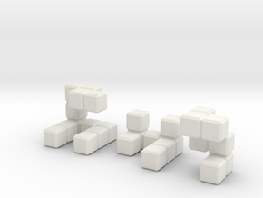 The Seldom Seen Cube in White Natural Versatile Plastic