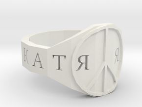 Ring_Peace in White Natural Versatile Plastic