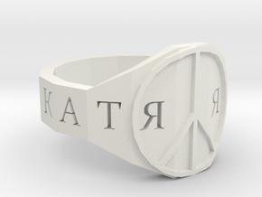 Ring big in White Natural Versatile Plastic