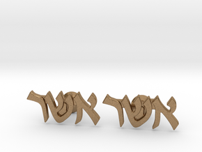 "Hebrew Name Cufflinks - ""Asher"" in Natural Brass"