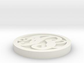 Model-b8984185fc107a168c71a630422b4e7d in White Natural Versatile Plastic