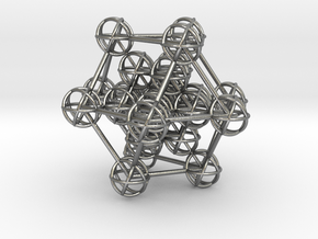 Metatron's Hypercube Variation 60mm 1.5mm  in Natural Silver