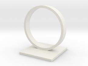 by kelecrea, no engraved text in White Strong & Flexible