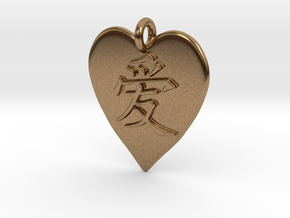 Pendant Heart w/ Love Chinese Character in Natural Brass