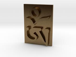 Tibetan Om in Natural Bronze