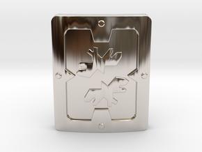Reinforced Shield in Platinum