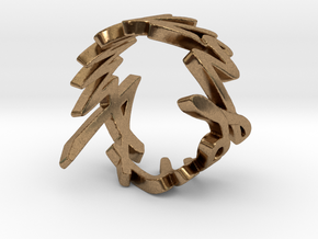 Amour Fou Ring (Various Sizes) in Natural Brass