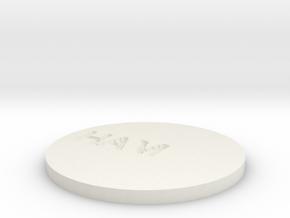 by kelecrea, engraved: HAM in White Natural Versatile Plastic