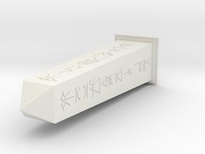 6mm Eldaritch Obelisk in White Strong & Flexible