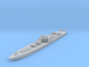 Arsenal Ship 1:2400 x1 in Smooth Fine Detail Plastic