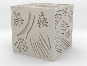 allspark in Natural Sandstone