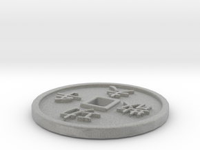 Kung Fu San Soo Coin in Metallic Plastic