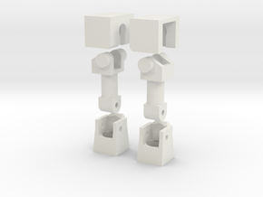 Kreon Upgrade - Arms in White Strong & Flexible