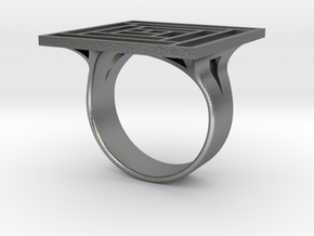 Log Cabin Ring - US Size 07 in Natural Silver