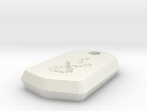 uploaded by kelecrea in White Natural Versatile Plastic