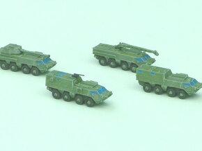 BTR-4 Ukrainian APC Family 1  1/285 6mm in Smooth Fine Detail Plastic