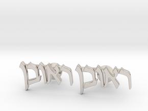"Hebrew Name Cufflinks - ""Reuven"" in Platinum"