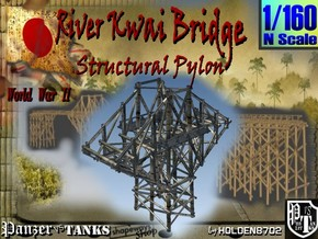 1-160 Bridge River Kwai Structural Pylon in White Natural Versatile Plastic