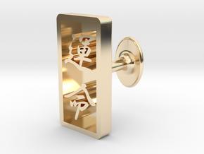 Unmei(Destiny) Cufflinks in 14K Yellow Gold