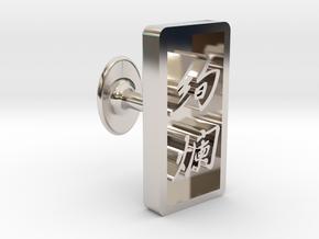 Kenran(Dazzling) Cufflinks in Platinum
