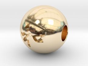 16mm Wa(Peace in harmony) Sphere in 14K Yellow Gold