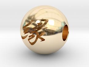 16mm En(Fate) Sphere in 14K Yellow Gold