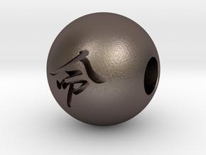 16mm Inochi(Life) Sphere in Polished Bronzed Silver Steel