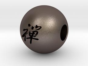 16mm Zen Sphere in Polished Bronzed Silver Steel