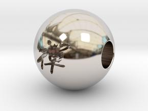 16mm Zen Sphere in Platinum