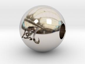 16mm Kaze(Wind) Sphere in Platinum