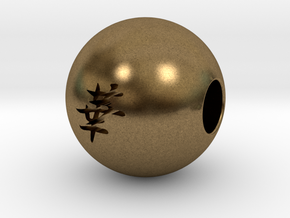 16mm Hana(Flower) Sphere in Natural Bronze