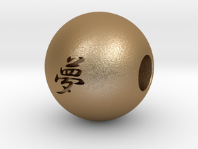 16mm Yume(Dream) Sphere in Matte Gold Steel