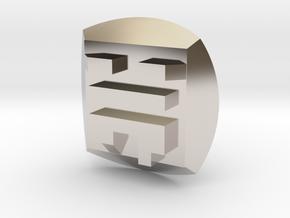 Bionicle - Nuva Symbol - Air in Platinum
