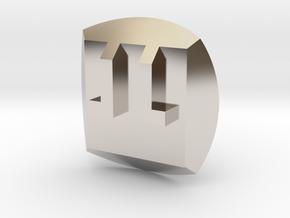 Bionicle - Nuva Symbol - Fire in Platinum
