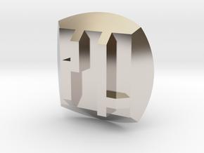 Bionicle - Nuva Symbol - Stone in Platinum