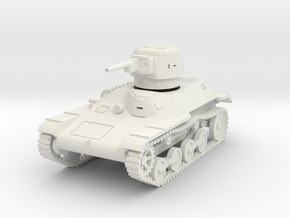 PV46A Type 97 Te Ke Tankette (28mm) in White Natural Versatile Plastic