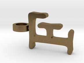 F letter Pendant in Natural Bronze