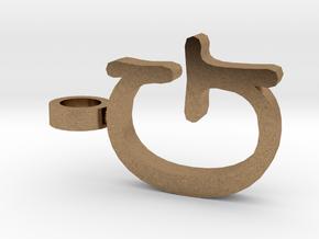 G Letter Pendant in Natural Brass