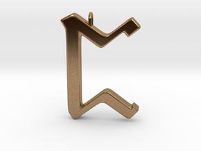 Rune Pendant - Peorð in Natural Brass